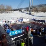VM Svømmestadion Tyumen